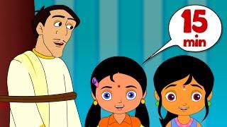 Bava Bava Panneeru & More | Telugu Rhymes For Kids | 2D Animation | Children Cartoon Songs