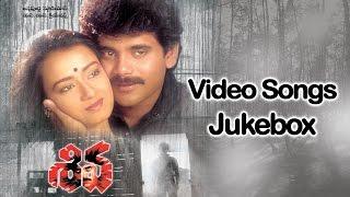 Shiva Telugu Movie Full Video Songs Jukebox || Nagarjuna, Amala, JD Chakravarthy