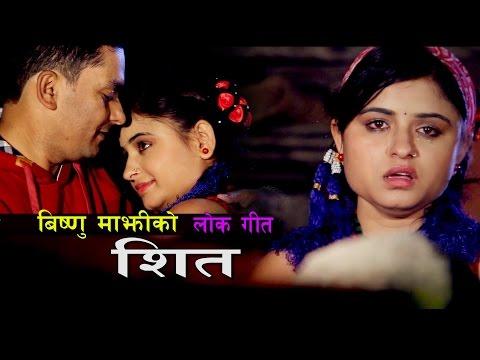 Xxx Mp4 New Nepali Song बिष्णु माझी 2074 2014 रुने मन छ Bishnuj Majhi New Song Full Video HD 3gp Sex