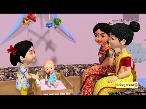 Ghum parani mashi pishi   ঘুম পাড়ানি । bengali rhymes for children   kids   rhyme   kiddiestv bangla