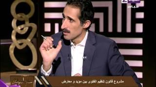 """معالي المواطن - عبد الله رشدي """" يريدون من الازهر الاستغناء عن الحجاب وان يحل شرب الخمر """""""