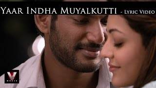 Paayum Puli - Yaar Indha Muyalkutti | Lyric Video | Vishal, Kajal Aggarwal | D Imman | Suseenthiran