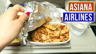 Asiana Airlines Experience ► San Francisco to Seoul (Incheon)