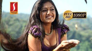Kadhal Solla Vanthan | Tamil Full Movie | Yuvan Shankar Raja | Arya | Meghana Raj | new upload 2018
