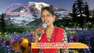 sis || jyoti paul   new latest worship song = prema nee adhbutha prema