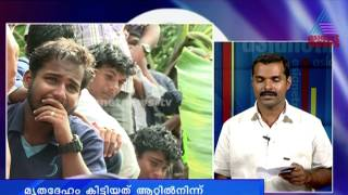 Gunda attack one man died in Trivandrum കുത്തേറ്റയുവാവിന്റെ മ്യതദേഹംകിട്ടി