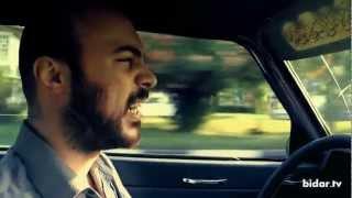 Emad Ghavidel Ranande Taxi_ عماد قویدل راننده تاکسی