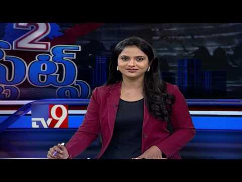 2StatesBulletin News From Telugu States 24 04 2017 TV9