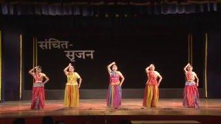 Kathak dance: Prajakta Raj (Atre) Chaiti