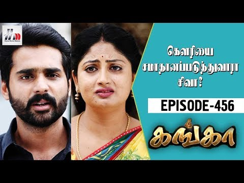 Xxx Mp4 Ganga Tamil Serial Episode 456 28 June 2018 Ganga Latest Serial Home Movie Makers 3gp Sex