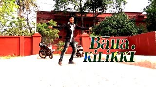 baha kilikki dance cover by @the amazing alok,,tribute to team bahubali 2