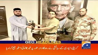 Geo Headlines - 11 AM - 20 February 2018