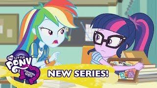MLP: Equestria Girls -