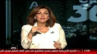 القاهرة 360 | نماذج مصرية مشرفة .. تغطية لكلمة الرئيس السيسي اليوم