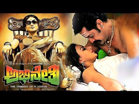Abhinetri Kannada Full Movie HD | Pooja Gandhi | Kannada New Movies