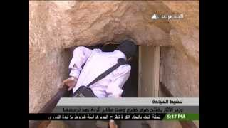 افتتاح هرم خفرع و 6 مقابر بالهرم | Opening in Egypt