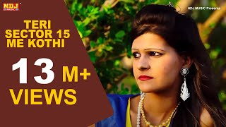 Teri Sector 15 Me Kothi Meri Dhaani Se Kheta Me | New Song 2015 | Rammehar Mahla