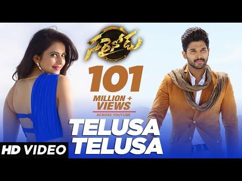 Xxx Mp4 Telusa Telusa Video Song Sarrainodu Video Songs Allu Arjun Rakul Preet SS Thaman Telugu Songs 3gp Sex