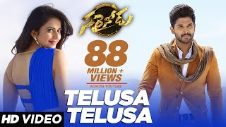 Telusa Telusa Full Video Song | Sarrainodu Video Songs | Allu Arjun, Rakul Preet | SS Thaman