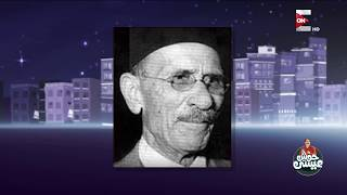 حوش عيسى - اسماء المشاركين في هيئة محكمة حادثة دنشواي .. صدمة كبرى!
