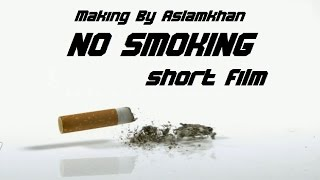 No Smoking (2017) - Hindi Short Film