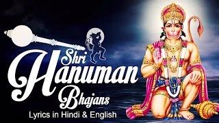 SHREE HANUMAN JAYANTI BHAJANS - SHREE HANUMAN CHALISA - AARTI KIJE HANUMAN LALA KI  ( FULL SONGS )