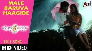 Moggina Manasu | Male Baruva Haagide | Yash, Radhika Pandith | Shreya Goshal | Kannada Songs