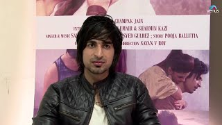 Interview of Sayed Rahi Umair  (Singer) | Music Launch of Gunehgaar Ishq |