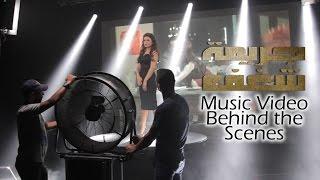 Making of Jareemat Shaghaf Music video - كواليس تتر مسلسل جريمة شغف عقدة ذنب