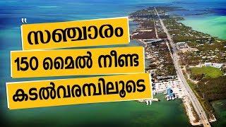 Sancharam Florida Part - 8 | Safari TV | Santhosh George Kulangara