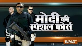 Watch: Narendra Modi's Special Security Force