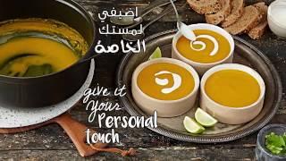 MAGGI Recipes: Curry & Coconut Pumpkin Soup  وصفات ماجي: شوربة اليقطين بالكاري وجوز الهند
