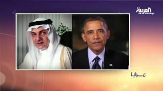 مرايا: أوباما بدون تعديل