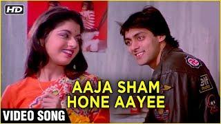 Aaja Sham Hone Aye (HD) - Maine Pyar Kiya | Romantic Love Song | Salman Khan | Bhagyashree
