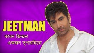 JEETMAN-The Ultimate Bengali Superhero|E Kemon Cinema 8|Bangla New Funny Video 2018|The Bong Guy