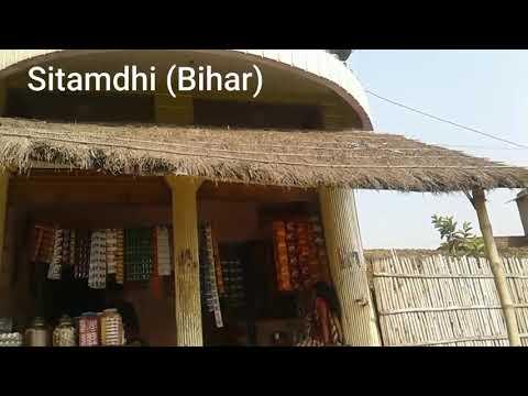 Xxx Mp4 Sitamdhi Bihar Randi Bajar वेश्यावृत्ति करती है सभी लरकि।।। 3gp Sex