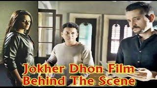 Jakher Dhan Behind The Scenes | Parambrata | Rahul | Priyanka | Jakher Dhan Film Shooting Video