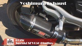 Top 7 Full Exhaust Sound Suzuki SFV650 Gladius / Akrapovic, Yoshimura, IXIL, M4