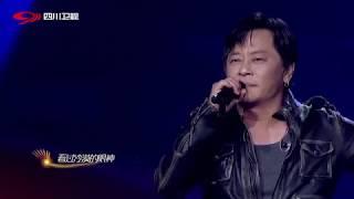 [Eng Sub] Hero Tears (英雄淚) - Dave Wang (王杰)