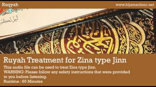 Ruyah Treatment for Zina type Jinn