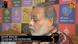 SURESH SHARMA INTERVIEW AT 8TH CHALO THEATRE FESTIVAL OF RAS KALA MANCH, SAFIDON