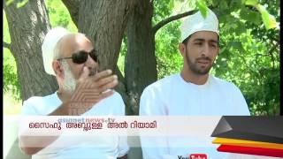 Truth Behind the  Oman Wekan village