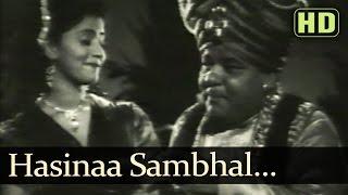 Hasina Sambhal Sambhal Ke  - Saqi Songs - Prem Nath - Madhubala - Geeta Dutt - Chitalkar Ramchandra