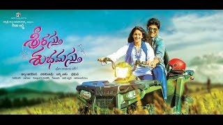 Srirastu Subhamastu 2016 Telugu Full movie | Lavanya Tripathi,Allu Sirish,Prakash Raj,Rao Ramesh |