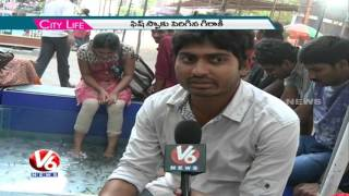 Hyderabad Girls Attracted Towards 'Doctor Fish' Therapy   Beauty Tips   City Life   V6 News