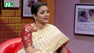 Rongin Pata, Episode 20   Entertainment Program