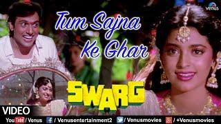 Tum Sajna Ke Ghar (Swarg)