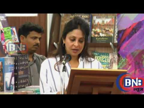 Shefali Shah At Anjali Chhabria Book Death Is Not the Answer Launch