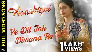 Ye Dil Toh Diwana Re | Full Video Song | Aaashiqui | Happy | Sidhant | Sonal | Saroj | Sthita