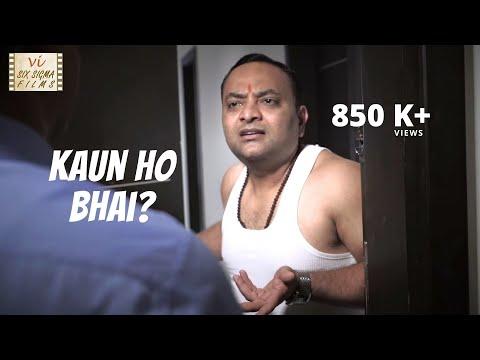 Xxx Mp4 Kaun Ho Bhai Hindi Comedy Short Film With A Message Six Sigma Films 3gp Sex